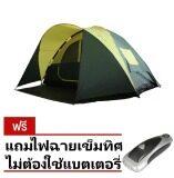 ซื้อ Super Sport เต็นท์ โดม 8 คน Tent Super Family Green Yellow แถมไฟฉาย Hl1127C ถูก