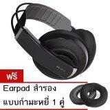 ขาย Superlux Hd681Evo หูฟัง Fullsize Headphone ครอบหู รับประกันศูนย์ไทย Black แถมฟรี Earpad สำรอง แบบกำมะหยี่ 1 คู่ Superlux เป็นต้นฉบับ