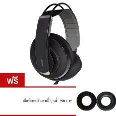 ราคา Superlux หูฟังชนิดครอบหู รุ่น Hd681 Evo Black Superlux