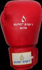 ขาย Supersport นวม นักมวย หนัง Pu Boxing Gloves 14 Oz รุ่น Su736 สีแดง Super Sport