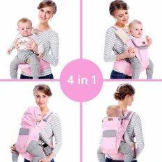 sureshopping เป้อุ้มเด็ก เป้สะพายเด็ก เป้อุ้มทารก เป้อุ้ม Baby Carrier รุ่นขายดี สีชมพู พลาสเทล
