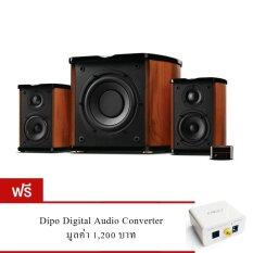 Swans M50W 2.1 Free Dipo Digital Audio Converter