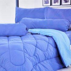 ขาย Sweet Kip ชุดผ้าปูที่นอน 6 ฟุต พร้อมผ้านวม 5 ชิ้น ลายสีพื้นน้ำเงินฟ้า เป็นต้นฉบับ