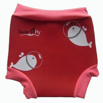 SwimFly กางเกงว่ายน้ำเด็กเล็ก กางเกงว่ายน้ำผ้านีโอพรีน (แดง)