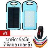 ทบทวน Swn Power Bank Solar แบตสำรองมือถือโซล่า 50000 Mah รุ่น Cc1 Blue Digital Watch 1 เรือน คละสี Swn