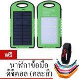 ซื้อ Swn Power Bank Solar แบตสำรองมือถือโซล่า 50000 Mah รุ่น Cc1 Green Digital Watch 1 เรือน คละสี ออนไลน์ กรุงเทพมหานคร