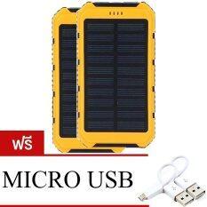 SWN POWER BANK SOLAR แบตสำรองมือถือโซล่า 50000 mAh รุ่น SQ1 แพ็คคู่ (YELLOW) แถมฟรี MICRO USB