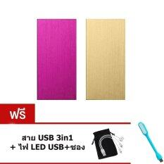 ส่วนลด Systems Company Power Bank 50000Mah รุ่น032 แพ็ค 2 ชิ้น Pink Gold ฟรีสาย Usb 3In1 ซองกำมะหยี่ ไฟ Led Usb Unbranded Generic
