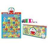 โปรโมชั่น T P Toys Doraemon Learning Mat แผ่นดนตรีและการเรียนรู้ 2 ภาษา กรุงเทพมหานคร