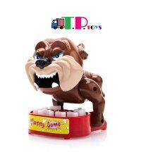 ราคา T P Toys เกมBulldog Sหมาหวงกระดูก ใหม่