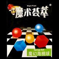 ส่วนลด T P Toys Magic มายากลเด็ก ชุด บอลแปลงร่าง T P Toys ใน กรุงเทพมหานคร