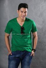 ซื้อ T Shirt Export เสื้อยืดแฟชั่น T Shirt ผู้ชาย คอวี สีเขียวใบไม้ ใหม่
