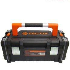 ราคา Mustme Tactix 320348 กล่องเครื่องมือ บิ้วอิน กล่องอะไหล่ 21 2 ชุด เป็นต้นฉบับ