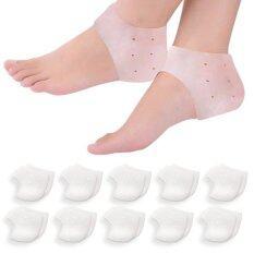ขาย Tartah Shop ซิลิโคนรองส้นเท้า รักษาส้นเท้าแตก ถนอมดูแลเท้า ปวดเท้า รองช้ำ 10 คู่ 20 ชิ้น Unbranded Generic ผู้ค้าส่ง