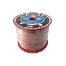 TBE สายลำโพงซํบเบส O.D.4 x 8 mm.100เมตร รุ่น-UN-S3 (สีแดง)