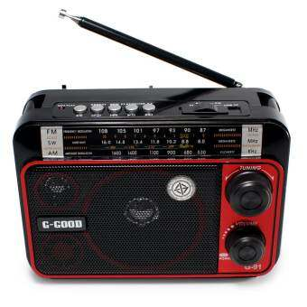 Telecorsa เครื่องเล่นวิทยุ/ MP3 รุ่น G-91 (Black/Red)