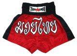 ราคา Thaismai กางเกงมวย Thai Boxing Shorts Nylon Strip สีแดง เป็นต้นฉบับ