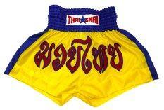 ขาย Thaismai กางเกงมวย Thai Boxing Shorts Nylon Strip สีเหลือง ใหม่