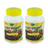 ขาย The Nature Multi Vitamins 1 000 มก เดอะเนเจอร์ มัลติ วิตามินรวม 30 แคปซูล 2 กระปุก