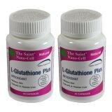 ซื้อ The Saint Nano Cell L Glutathione Vitamin Usa เดอะเซ้นส์นาโน แอล กลูต้าไธโอน วิตามิน 30 เม็ด 2 กระปุก ใน ไทย