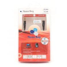 ซื้อ Threeboy Cable Sound Extention Spk M F 10M ออนไลน์ ไทย