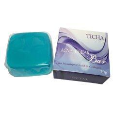 ราคา Ticha Acne Clear Bar Unbranded Generic ออนไลน์