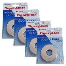 ซื้อ Tigerplast Sports Tape สปอร์ตเทป ป้องกันการบาดเจ็บ 25Mm X 9M 4ม้วน ออนไลน์
