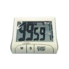 ซื้อ Timer นาฬิกาจับเวลา เดินหน้าถอยหลัง รุ่น Tiger สีขาว ใน กรุงเทพมหานคร