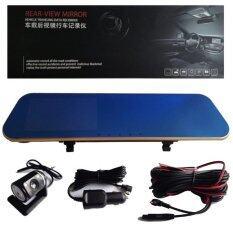 TKspyShop Carcam กล้องติดรถยนต์ แบบกระจกมองหลัง +กล้องติดท้ายรถ 1080P (สีดำขอบทอง)