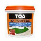 ราคา Toa 201 Roofseal อะครีลิคทากันซึมหลังคา ดาดฟ้า สีเทา 4 กก ใหม่