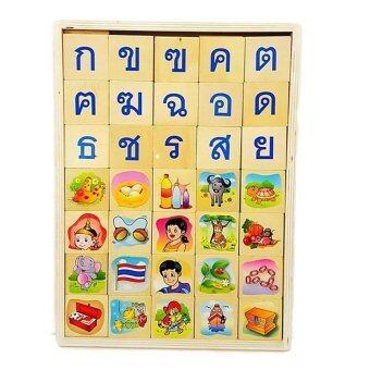 ToddsKids Toys ของเล่นเสริมพัฒนาการ ชุดถาดภาษาไทยพร้อมภาพ สระ และวรรณยุกต์ (105 ชิ้น)