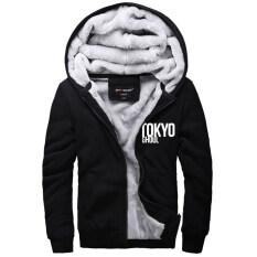 ซื้อ โตเกียวปอบหนาขึ้นผ้าฝ้ายเบาะฤดูหนาวอบอุ่น Hoodie สักหลาด Coats นุ่ม Cashmee ของผู้ชายใหม่คริสต์มาสของขวัญ สีดำ นานาชาติ Unbranded Generic ออนไลน์