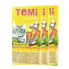 ราคา Tomi Liquid Snack โทมิ ขนมแมวเลีย รสไก่และตับ 3 กล่อง ใหม่ ถูก
