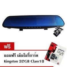 Took-Tee-Sood กล้องติดรถยนต์แบบกระจกมองหลังพร้อมกล้องติดท้ายรถ Vehicle Black Box DVR  FHD1080P (สีดำ) แถมฟรีเม็มโมรี่การ์ด 32GB