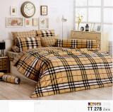 Toto ผ้านวมเอนกประสงค์ โตโต้ Tt278 น้ำตาล Tt279 น้ำตาล ไม่รวมผ้าปูที่นอน ปลอกหมอนหนุน และ ปลอกหมอนข้าง ถูก