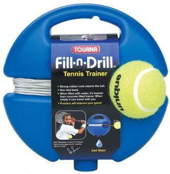 TOURNA FILL.n.DRILL Tennis Trainersลูกเทนนิสสำหรับฝึกซ้อมพร้อมฐานถ่วงใส่น้ำ