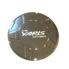 ส่วนลด สินค้า Toyota Yarisฝาครอบถังน้ำมันปี2012 2014