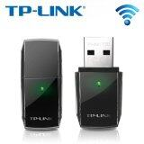 ขาย Tp Link Ac600 Wireless Dual Band Usb Adapter Archer T2U สีดำ Tp Link เป็นต้นฉบับ