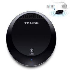 ขาย Tp Link บลูทูธ ตัวรับสัญญาณ Bluetooth Music Receiver รุ่น Ha100 สีดำ ออนไลน์ ไทย