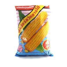ขาย ตราขวานทอง ซุปเปอร์สวีทอาร์โก เมล็ดพันธุ์ข้าวโพดหวาน Sweet Corn 1 กิโลกรัม ถูก ใน กรุงเทพมหานคร
