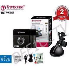 Transcend กล้องติดรถยนต์ DrivePro 520 Dual Lans Camera Recording (Black) ฟรี 32GB. Micro SD/HC Class10