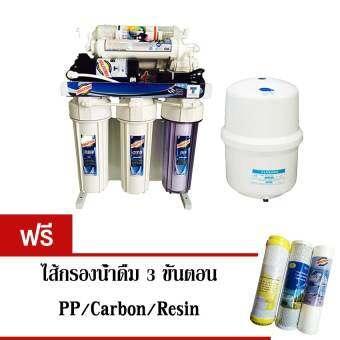 Treatton เครื่องกรองน้ำดื่ม 6 ขั้นตอนระบบ  รุ่น  RO 50 GPD มีขาตั้ง มีแร่ธาตุ  ( แถมฟรี ไส้กรองน้ำดื่ม 3 ขั้นตอนครบชุด PP/Carbon/Resin )-
