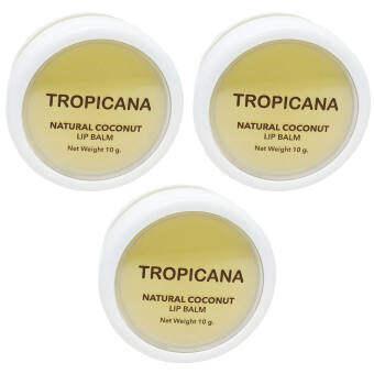ทรอปิคานา ลิปบาล์มน้ำมันมะพร้าวจากธรรมชาติ 10 กรัม กลิ่นโคโคนัท ดีไลท์ (แพ็ค 3 ชิ้น)-