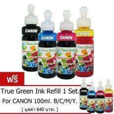 ขาย True Green Inkjet Refill 100Ml Canon All Model B C M Y ชุด 4 ขวด แถมฟรี 4 ขวด มูลค่า 640 บาท ใน ไทย