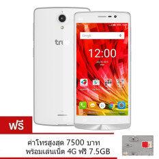 ราคา True Smart 4G Lte 16Gb Hd Voice White True ออนไลน์