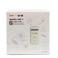 ราคา Truemove H 3G Pocket Wifi ใส่ Sim Shared Wifi 21 Mbps Mifi White Truemove ออนไลน์