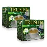 Truslen Plus Green Coffee Bean 10 Pc แพ็คคู่ เป็นต้นฉบับ