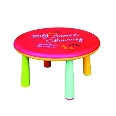 Tsf โต๊ะเด็กกลมหน้าพลาสติก 70x39 Cm รุ่น Kid Tb1 (สีแดง) By Tsf Furniture.