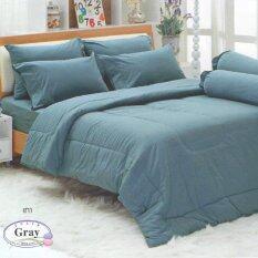 ขาย Tulip ชุดเครื่องนอน ลายสีพื้น ผ้าปู นวม รุ่น Gray Tulip Character Bed Sheet No Gray ใน กรุงเทพมหานคร