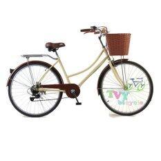 Turbo Bicycle จักรยานแม่บ้าน 26 รุ่น Vintage 6sp (สีครีม).
